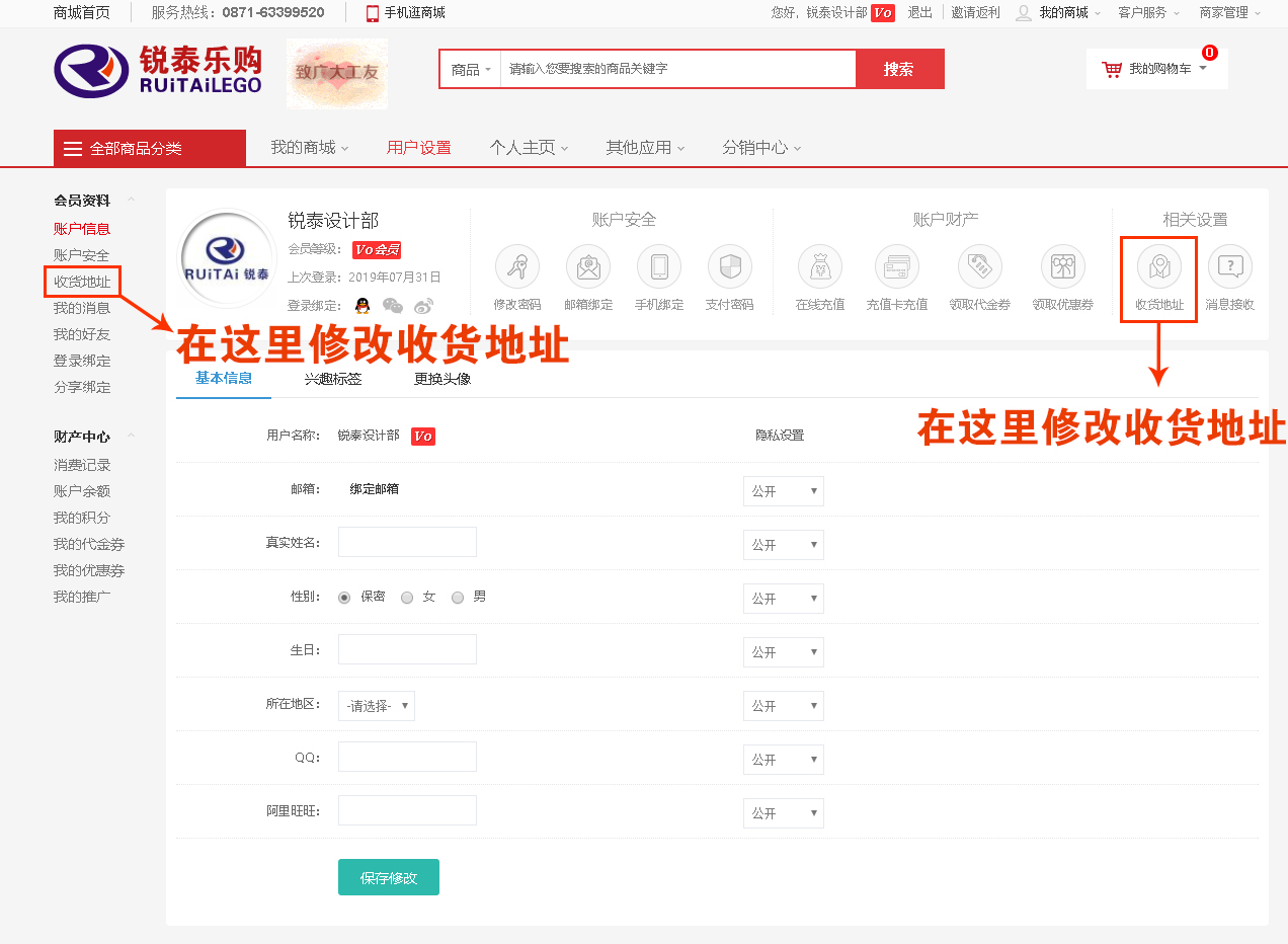 http://www.iruitai.com/system/upfiles/shop/article/06180564210328738.jpg