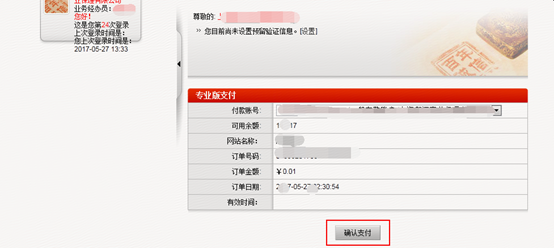 http://www.iruitai.com/system/upfiles/shop/article/06180572339496203.png