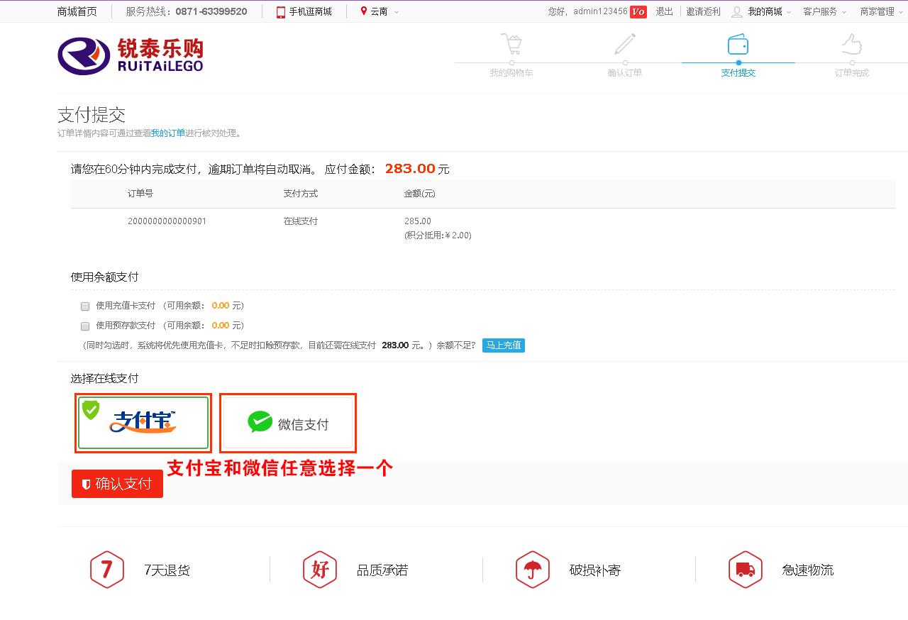http://www.iruitai.com/system/upfiles/shop/article/06180746609729805.jpg