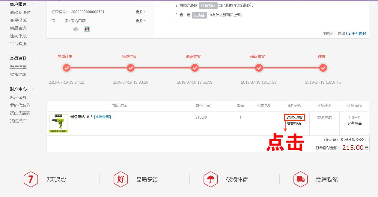 http://www.iruitai.com/system/upfiles/shop/article/06180762027801406.jpg