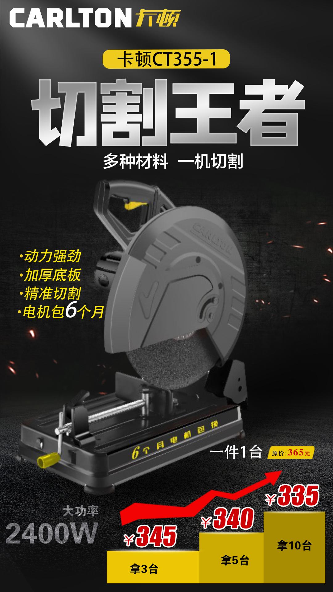 https://www.iruitai.com/system/upfiles/shop/article/06553866537760833.jpg