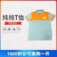 摩仕达T恤