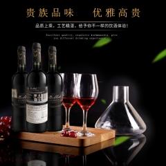 波洛克西拉子干红葡萄酒