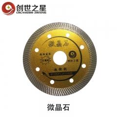 创世之星微晶石波纹片(黄)105X1.2X20