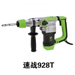 速战电锤928T