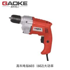 高科电钻603(602)大功率