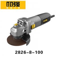 小强角磨机2826-8-100型 前开关