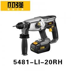 小强充电电锤5481-LI-20RH锂电 充电电锤5481-Li-20裸机
