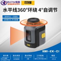 小强水平仪9381-2X-CI(360度)