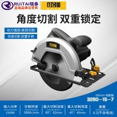 小强电圆锯3280-15-7  1500w