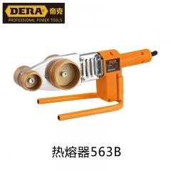 帝克热熔器563B