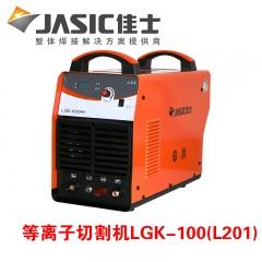 佳士等离子切割机LGK-100单管IGBT 5米(L201A007/L201)