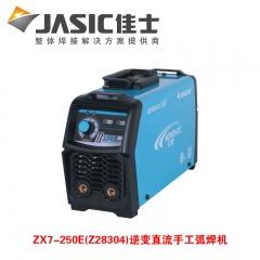 蓝舰直流手工焊机ZX7-250E Z38304