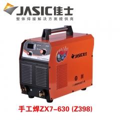佳士直流钢筋对焊机ZX7-630(Z398)
