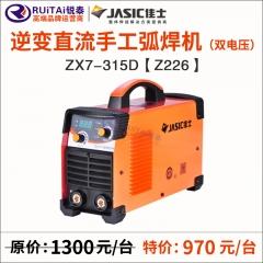 佳士直流手工焊机ZX7-315D双电压 单管(Z226)