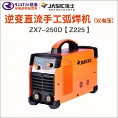 佳士直流手工焊机ZX7-250D双电压 单管(Z225)
