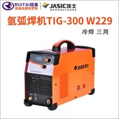 佳士氩弧焊机TIG-300 W229+冷焊 三用