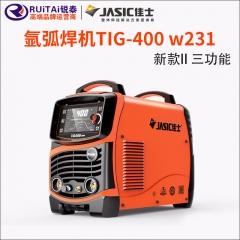佳士氩弧焊机TIG-400 w231新款II 三功能
