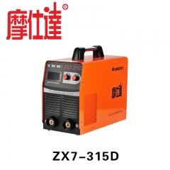 摩仕达直流焊机ZX7-315D(220V/380V)