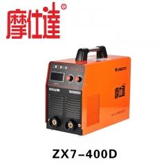 摩仕达直流手工焊机ZX7-400D全网通