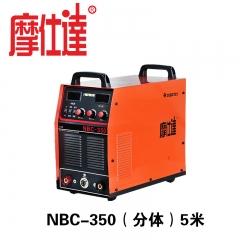 摩仕达气体保护焊机NBC-350(分体)5米