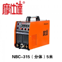 摩仕达气体保护焊机NBC-315(分体)5米