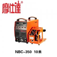 摩仕达气体保护焊机NBC-350(分体)新款10米