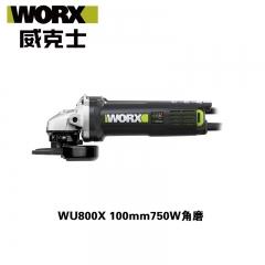 威克士角磨机WU800X