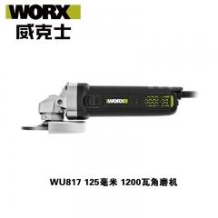 威克士角磨机WU817