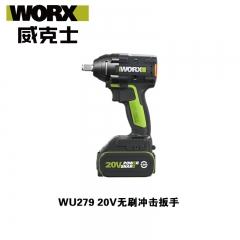 威克士充电扳手WU279.9