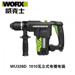 威克士电锤WU326D