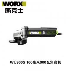 威克士角磨机WU900S