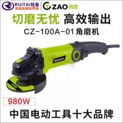 创造角磨机100A-1(长柄)