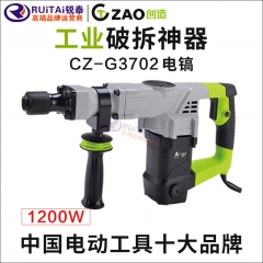 创造电镐G3702