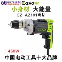 创造电钻AZ101 450W