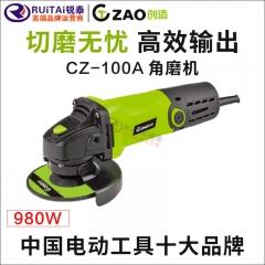 创造角磨机100A(整机不包退换)980W