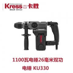 卡胜电锤KU330 26双用1100W