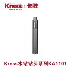 卡胜水钻钻头KA1101 φ63*370