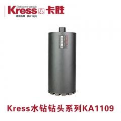 卡胜水钻钻头KA1109 φ180*370