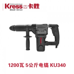 卡胜电镐KU340(带减震)1200W