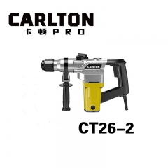 卡顿电锤BOSS26-2双用