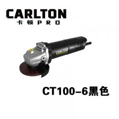卡顿角磨机PRO100-6 黑色 后开关