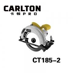 卡顿电圆锯BOSS185-2铝体