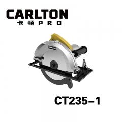 卡顿电圆锯BOSS235-1 2200W