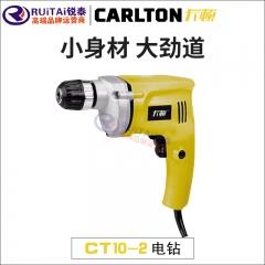 卡顿电钻BOSS10-2  550W