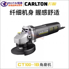 卡顿角磨机PRO100-1B