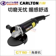 卡顿角磨机150-1